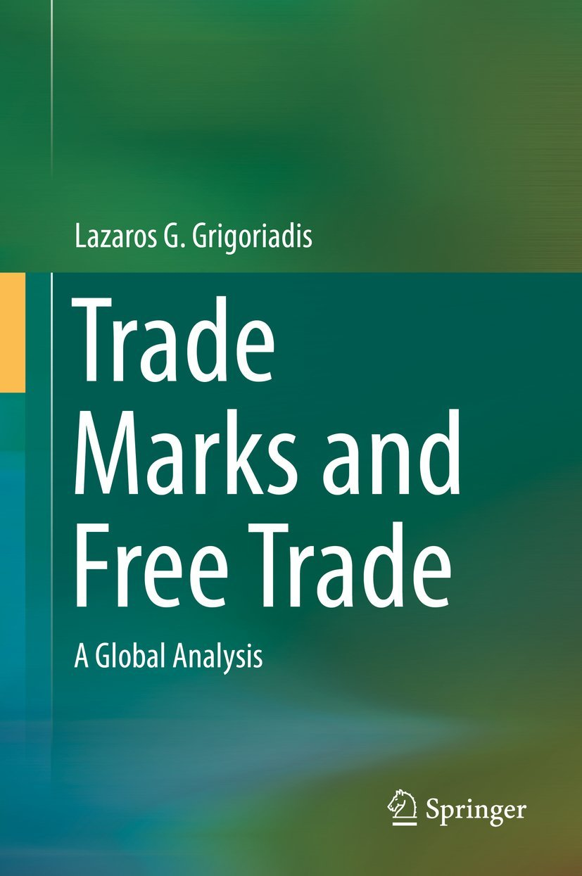 introduction international trade and free ice